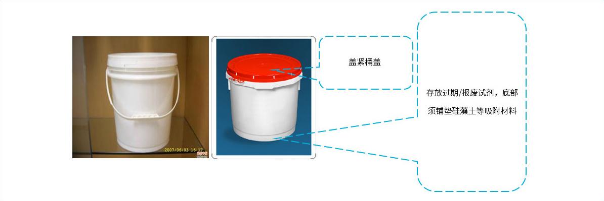 苏州25l塑料桶_中新苏伊士环保技术(苏州)有限公司